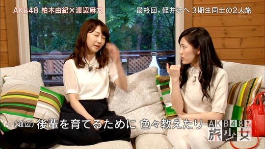 AKB48旅少女_17080086