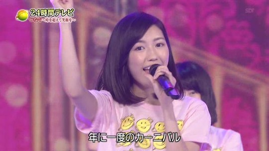 24時間テレビ渡辺麻友_6