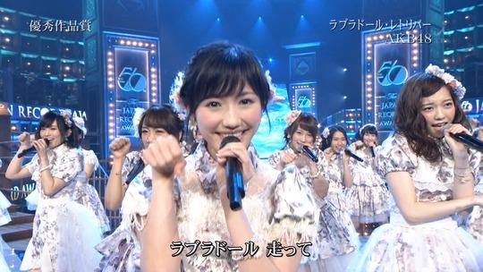 レコード大賞2014_114