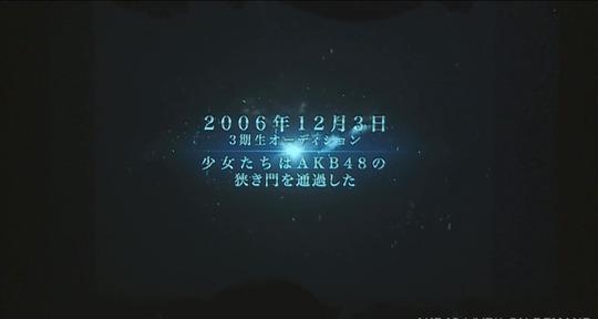 3期生10周年記念公演1