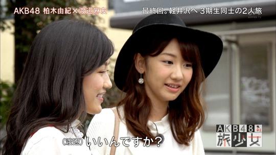 AKB48旅少女_58020910