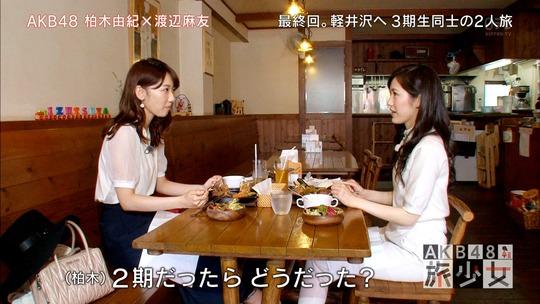 AKB48旅少女_04330547