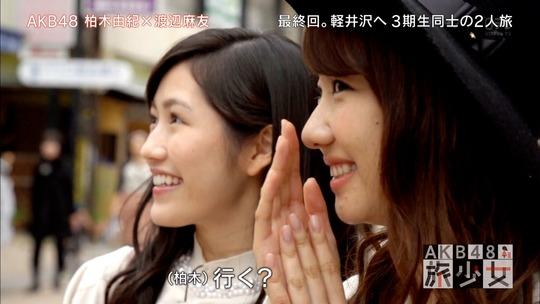 AKB48旅少女_01090477