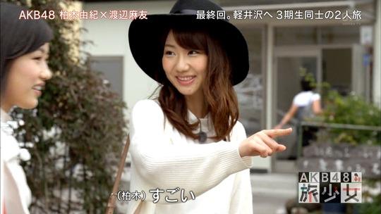 AKB48旅少女_57520757