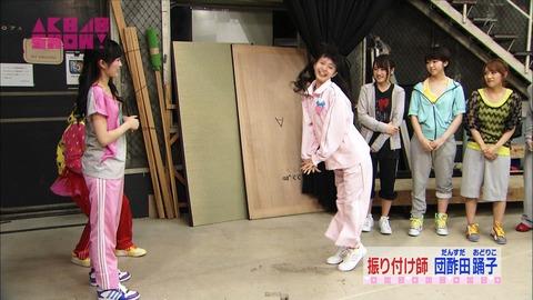 AKB48SHOW渡辺麻友4