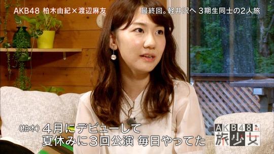AKB48旅少女_14580697