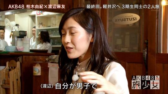 AKB48旅少女_02230083