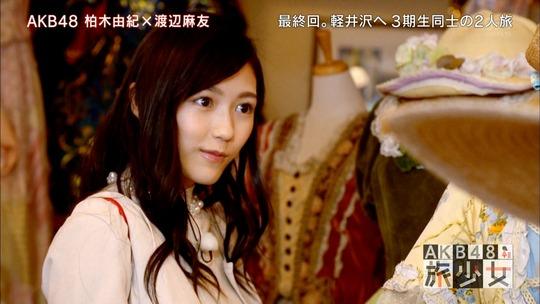 AKB48旅少女_59460163