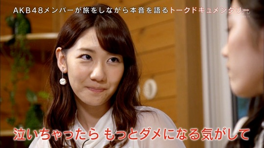 AKB48旅少女_57210227