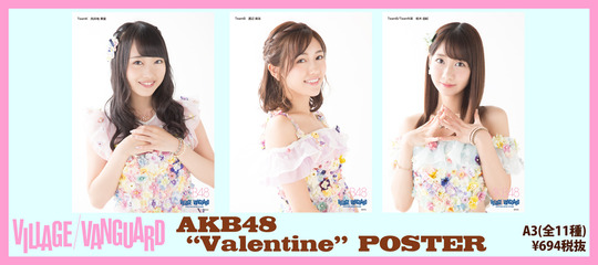 AKB_vale_poster