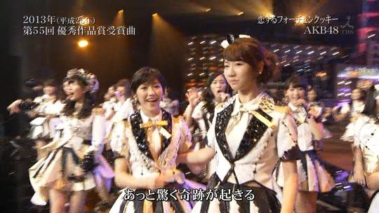 レコード大賞2014_40