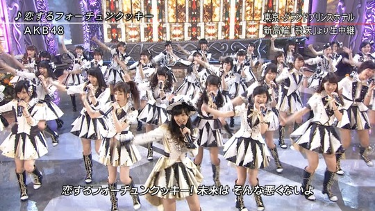 FNS歌謡祭_79