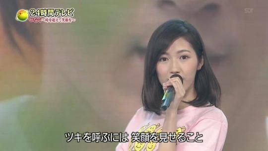 24時間テレビ渡辺麻友_28