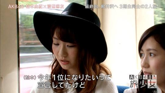 AKB48旅少女_05430146