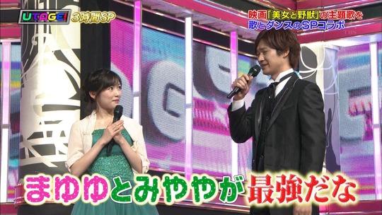 UTAGE3時間スペシャル_渡辺麻友35