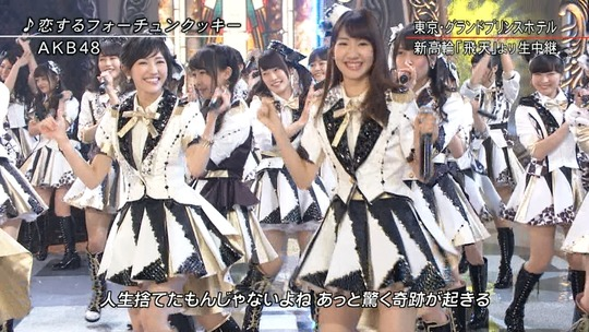 FNS歌謡祭_83