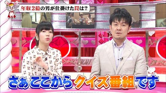 恋愛総選挙0731_40