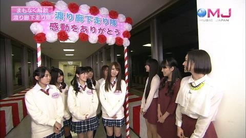 ミュージックジャパン渡辺麻友20