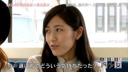 AKB48旅少女_07320830