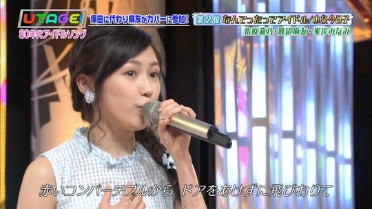 UTAGE!0629_渡辺麻友21