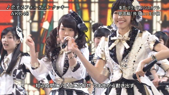 FNS歌謡祭_70