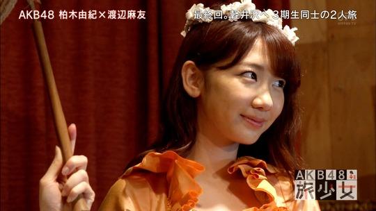 AKB48旅少女_00430133