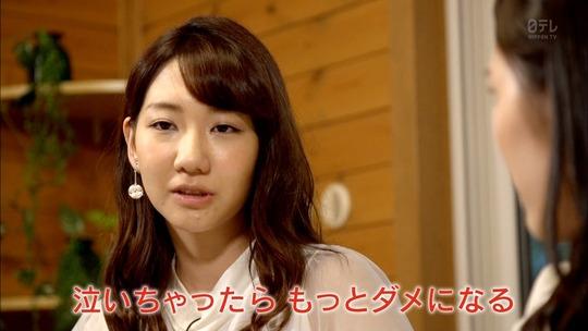 AKB48旅少女_18090418