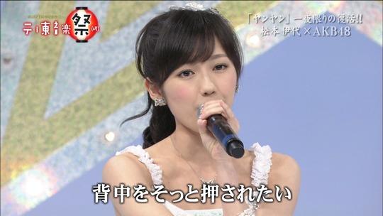 センチメンタルジャーニー_渡辺麻友17