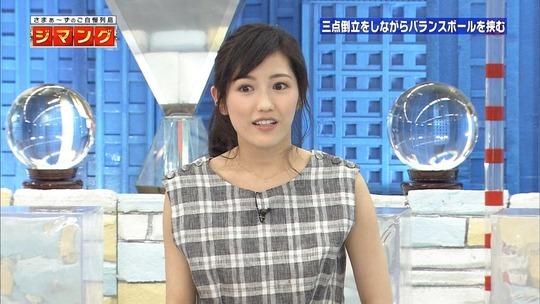 渡辺麻友_ジマング54