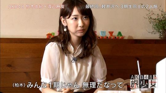 AKB48旅少女_04280039