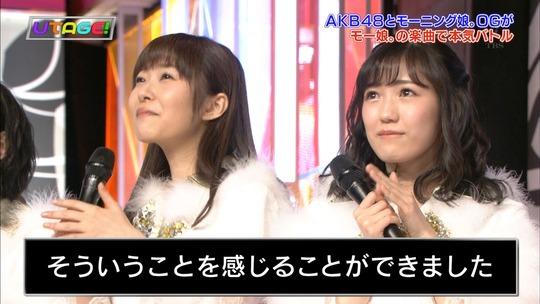 UTAGE!春の祭典SP渡辺麻友_36