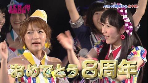 akbshow渡辺麻友21