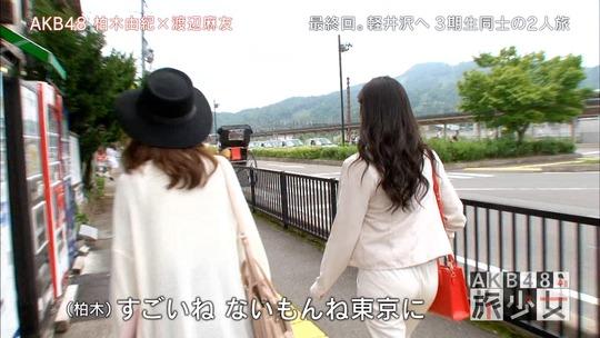 AKB48旅少女_57460456