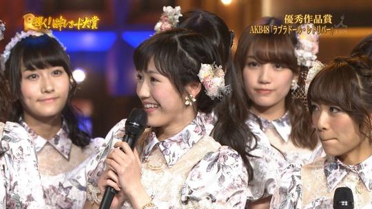 レコード大賞2014_93