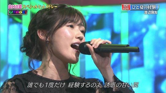UTAGE3時間スペシャル_渡辺麻友49