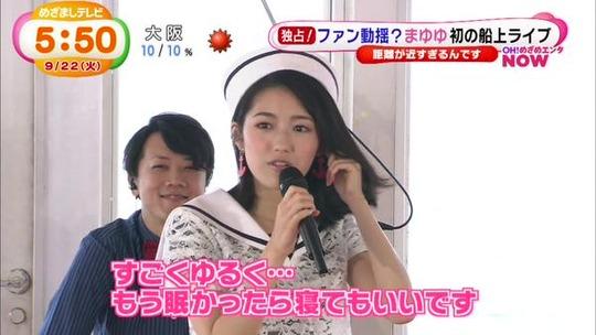 めざましテレビ0922_20