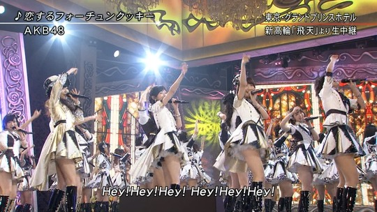 FNS歌謡祭_80