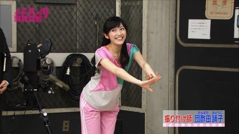 AKB48SHOW渡辺麻友2