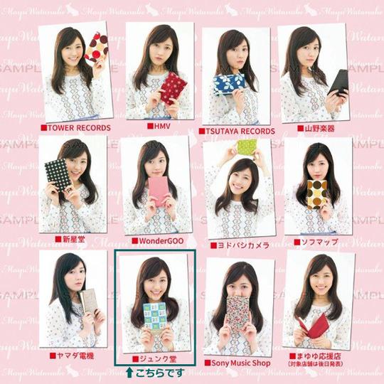 deainotsuduki2015_card