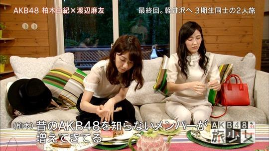 AKB48旅少女_14480196