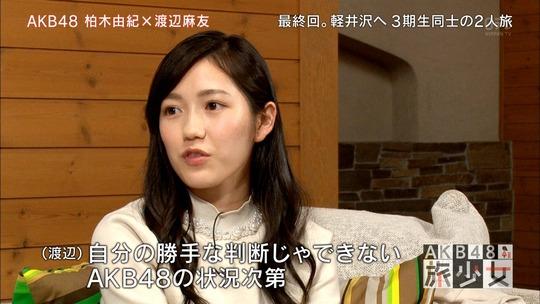AKB48旅少女_17330238