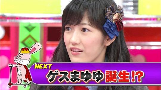 恋愛総選挙0731_76