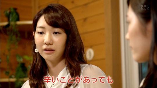 AKB48旅少女_18070042