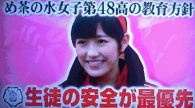 渡辺麻友1123_3_1