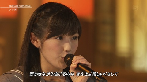 FNS歌謡祭の卒業_7