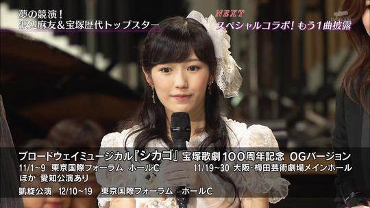 宝塚スターと競演した渡辺麻友86