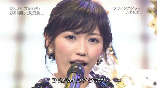 レコード大賞2014_16