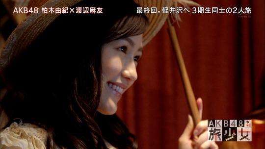 AKB48旅少女_00450442