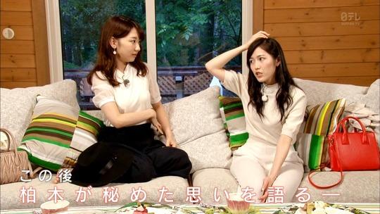 AKB48旅少女_18010959
