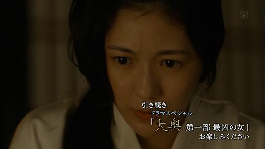 大奥_渡辺麻友14